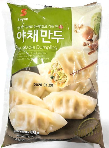 Vegetable Dumplings 675g