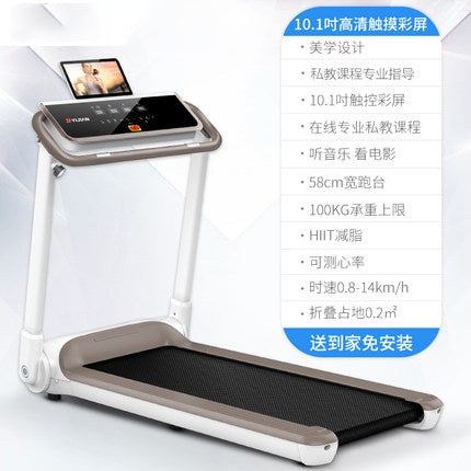 Foldable Electric Treadmill  Weight Loss Gym Dedicated Multi-function Fitness Treadmill Home Sport Fitness Equipment