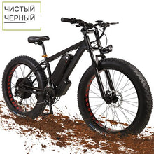 Load image into Gallery viewer, wolf's fang  Electric Bicycle Fat Mountain Bike aluminum alloy 26 inch 27 speed 48V 1000W Motor 16AH ebike snow bikes fat tire