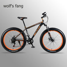 "Load image into Gallery viewer, wolf's fang bicycle Mountain Bike road bike Aluminum alloy frame 26x4.0"" 7/21/24speed Frame Snow Beach Oversized Bicycle Bikes"