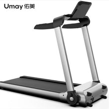 Load image into Gallery viewer, Indoor gym fitness equipment multi-function pedometer treadmill large weight hand folding fitness machine for home use