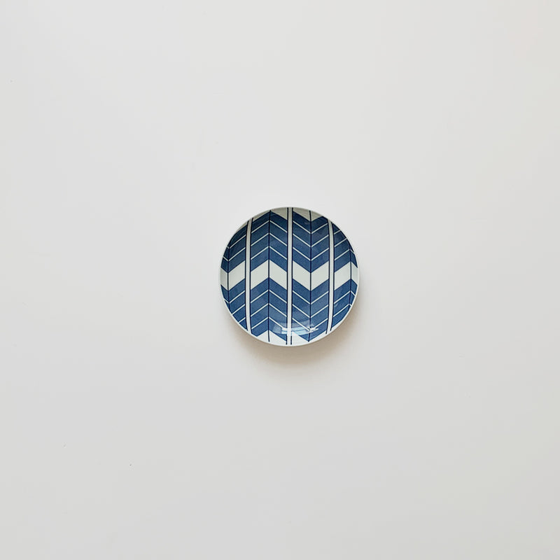 Porcelain Plate  Arrow Feather