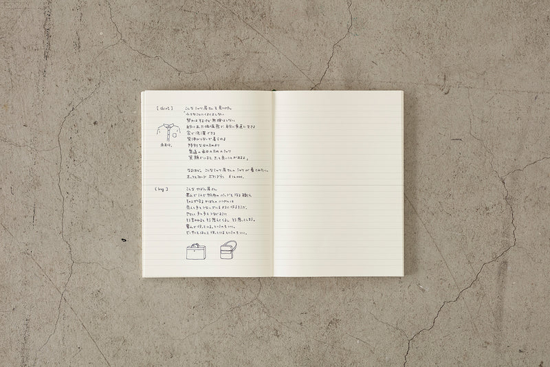 A6 Japanese Lined Notebook