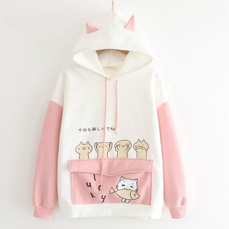 Sweat Kawaii Big Poche