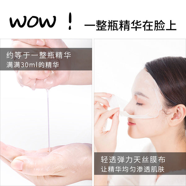 Korean Niacinamide Mask Patch Pack