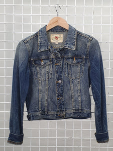 Denim Jacket - French Connection