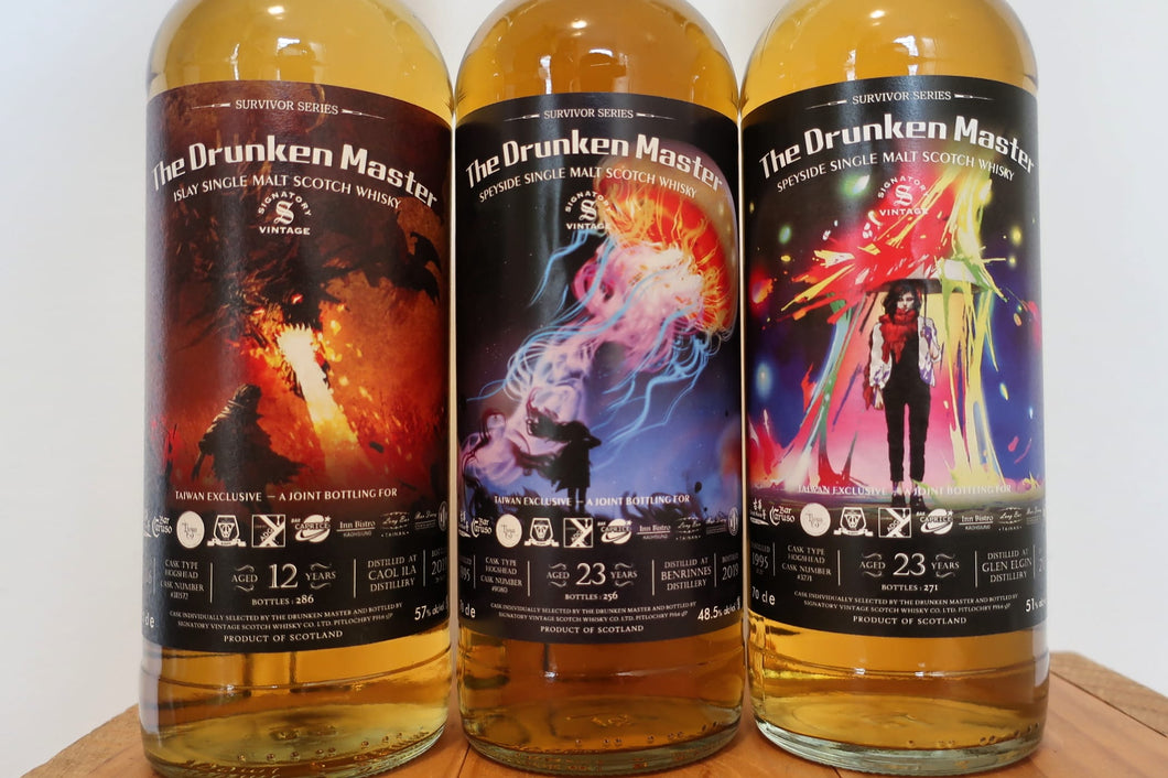 The Elysian Whisky Bar & The Drunken Master Joint Bottling Sample Pack