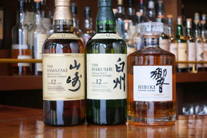 Suntory Whisky Sample Pack