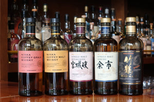 Nikka Whisky Sample Pack