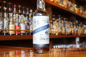Eiling Lim 16th Release with Shinanoya BenRiach 1999/2018 19yo, Bourbon Cask, 55% (BOTTLE)