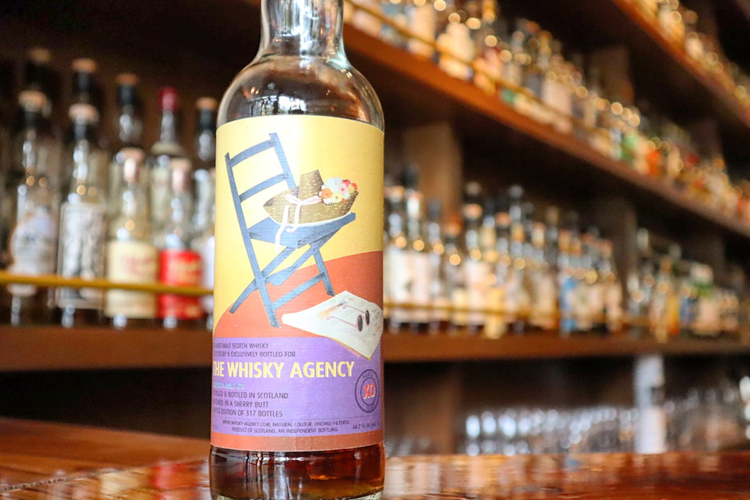 The Whisky Agency Good Vibes Blended Malt XO, Sherry Butt