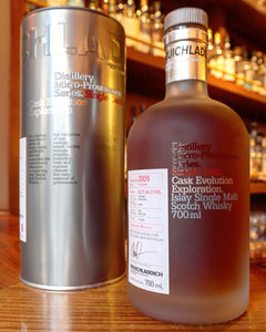 Bruichladdich Single Cask for Australia 2009 10yo, Appaloosa Barley/Syrah Cask #1604, 62.7%