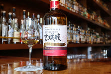 Load image into Gallery viewer, Nikka Miyagikyo Apple Brandy Finish 2020 Limited Release, 47%
