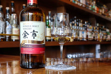 Load image into Gallery viewer, Nikka Yoichi Apple Brandy Finish 2020 Limited Release, 47%