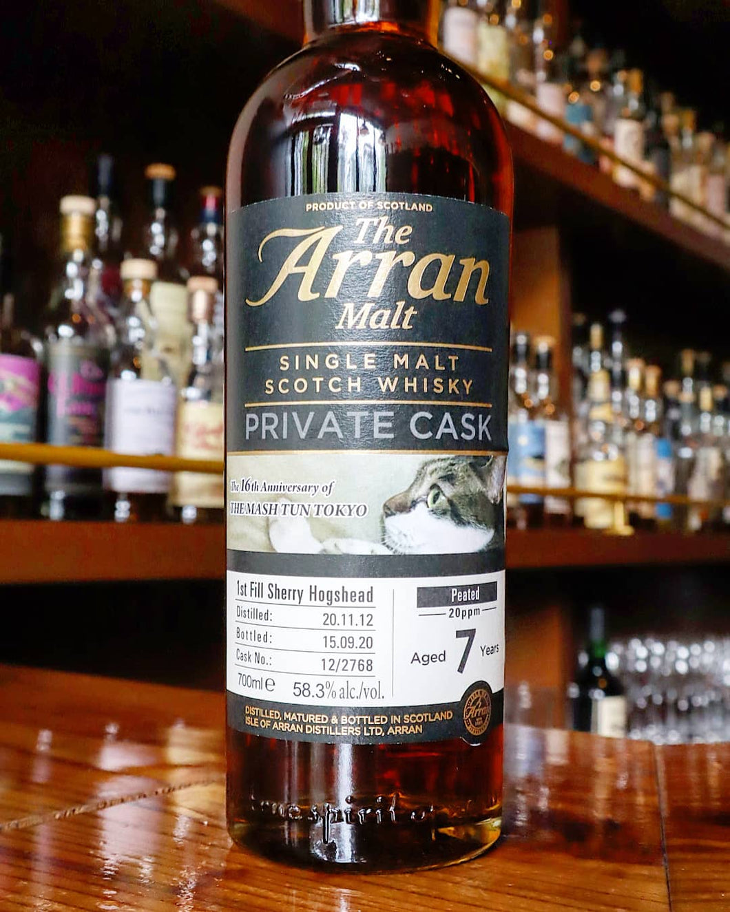 Arran for The Mash Tun 16th Anniversary Peated 20ppm 2012/2020 7yo, 58.3% (BOTTLE)