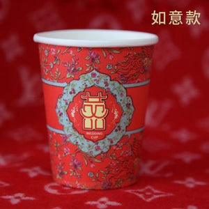 100PCS 250ml Chinese Traditional Wedding Disposable Paper Cups - Chinese Wedding