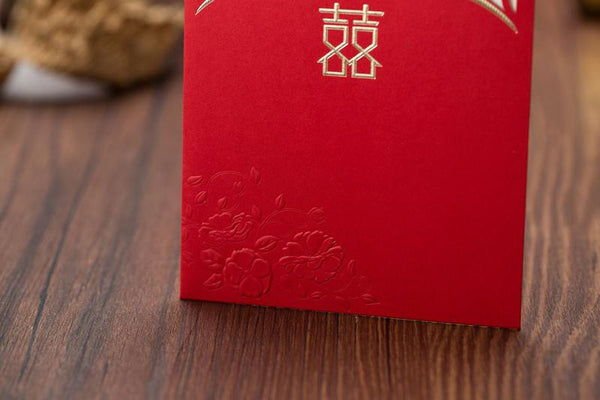 100PCS Red Gold Laser Cut Double Happiness Chinese Wedding Invitations Card - CX060 - Chinese Wedding