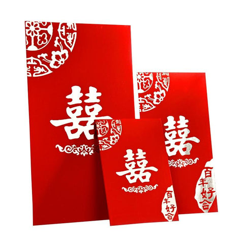 30PCS Chinese Wedding Double Happiness Red Pocket - M011305 - Chinese Wedding