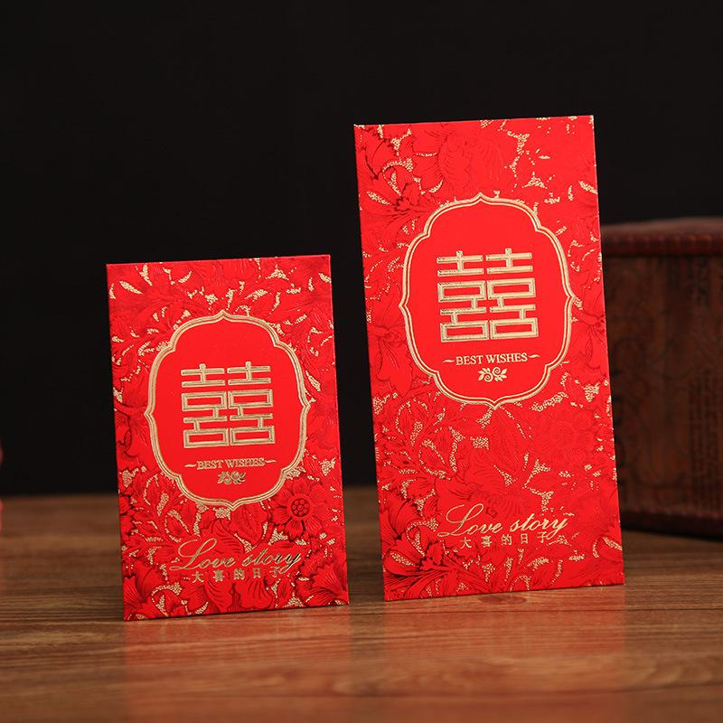 30PCS Chinese Wedding Double Happiness Red Pocket - M071706 - Chinese Wedding
