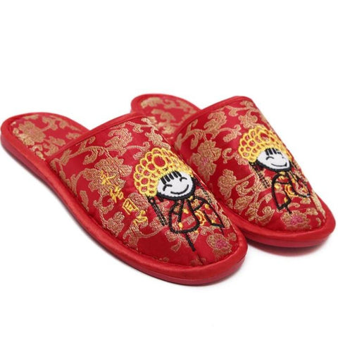 Chinese Wedding Bride & Groom Cotton Slippers - 170815 - Chinese Wedding