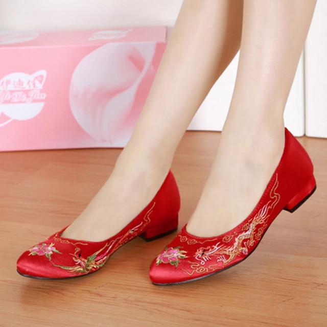 Chinese Wedding Red Bride Shoes - Chinese Wedding