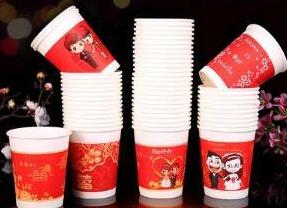 Disposable Paper Cup for Chinese Wedding Tea Ceremony - Chinese Wedding