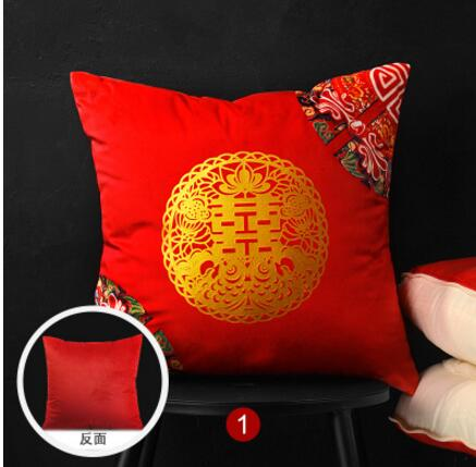 Double Happiness Cushion Cover Pillow Case for Chinese Wedding - Chinese Wedding