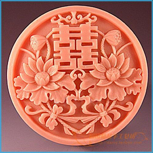 Double Happiness Flower Silicone DIY Handmade Craft molds for Chinese Wedding - Chinese Wedding