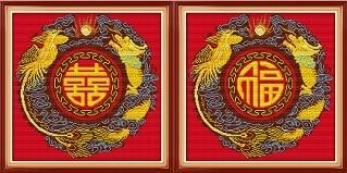 Double Happiness With Dragon And Phoenix Chinese Wedding Decoration - Chinese Wedding