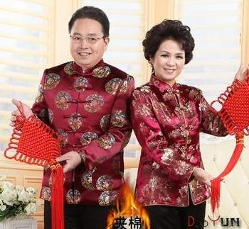 Mom & Dad Outfits - 1031 - Chinese Wedding