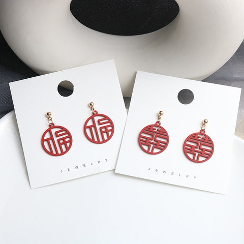 Double Happiness Earrings for Chinese Wedding