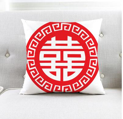 Double Happiness Cushion for Chinese Wedding