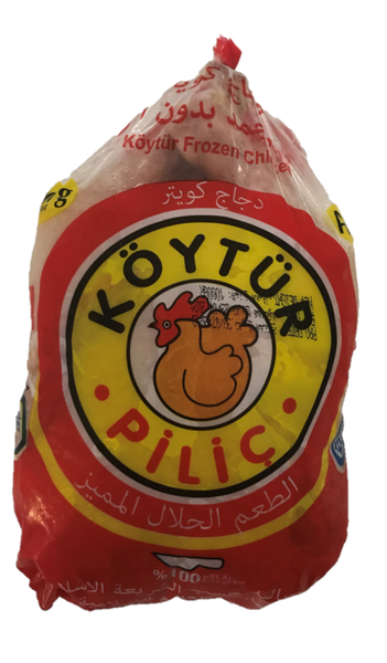 Chicken KOYTUR 1,200gm