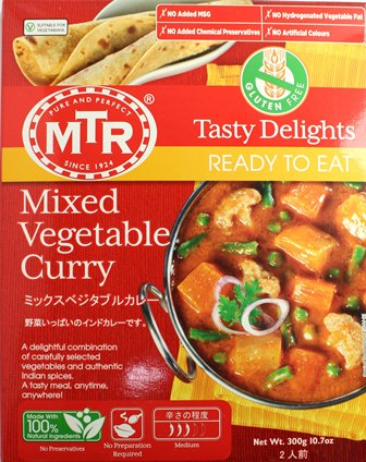 Mixed Vegetable Curry 300gm