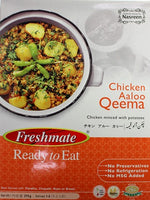 Chicken Aaloo Qeema 300gm