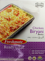Chicken Biryani 275gm