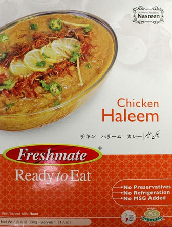 Chicken Haleem 300gm