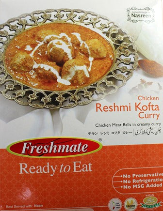 Chicken Reshmi Kofta Curry 275gm
