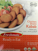 Chicken Shami Kabab 186gm - 6 pices