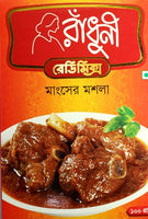 Ready Mix Meat  Masala 100g