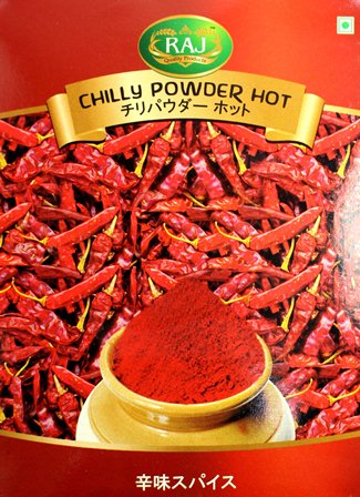 Chilly Powder 200g
