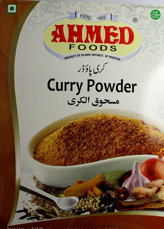 Curry Powder 400g