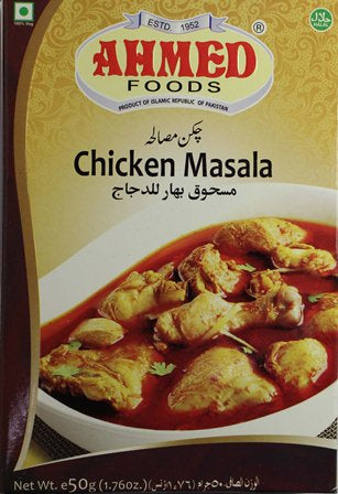 Chicken Masala 50g