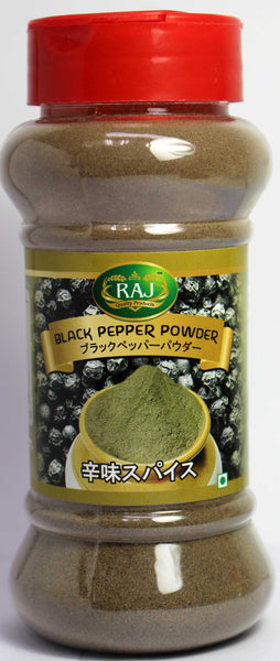 Black Pepper Powder 50gm