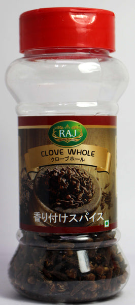 Clove Whole 50gm