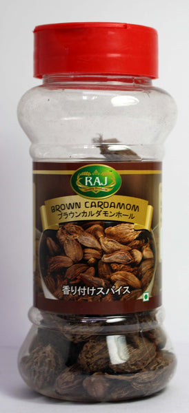 Brown Cardamom 50gm