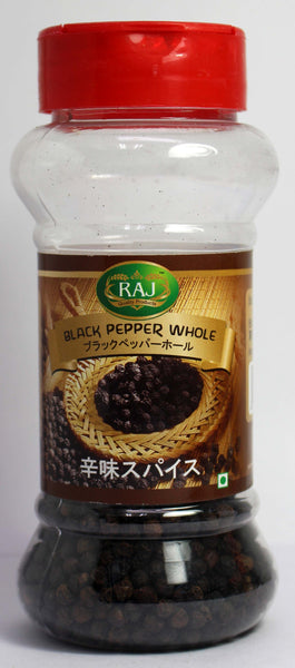 Black Pepper Whole 50gm