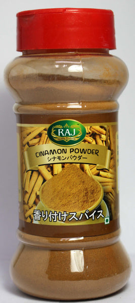 Cinamon Powder 100gm