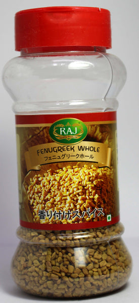 Fenugreek Whole 100gm