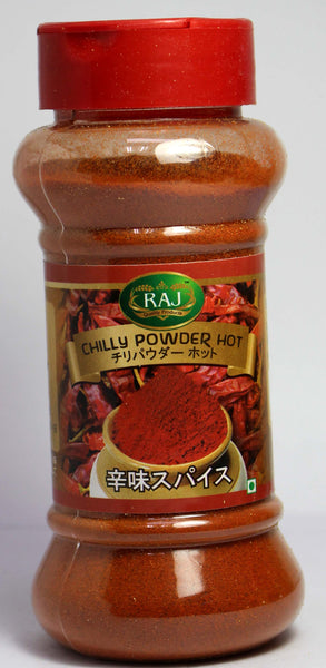 Chilly Powder HOT 100gm